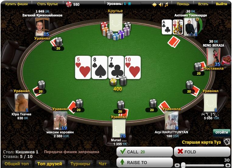 Игры покер онлайн world poker club как создать онлайн казино в интернете